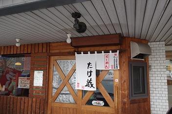 DSC01789.jpg