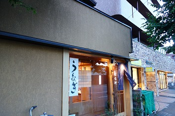 DSC02304.jpg